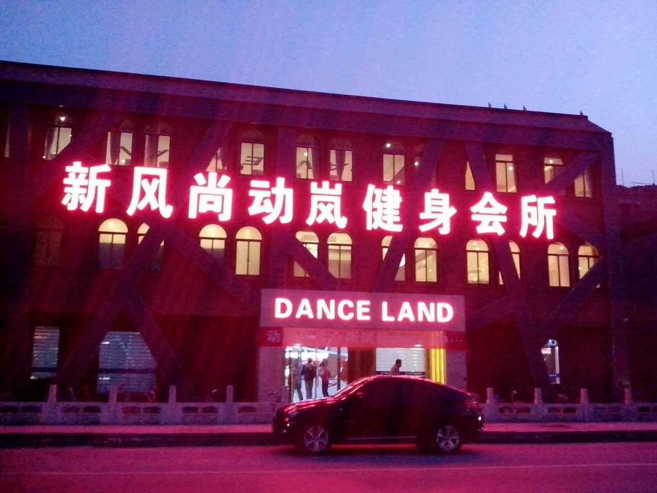 广东健身房托管运营公司哪家好