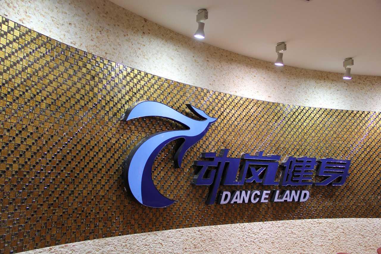 上海小型健身房加盟品牌都有哪些?