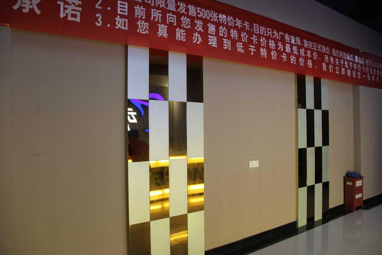 在南京投资开健身房应该如何运营